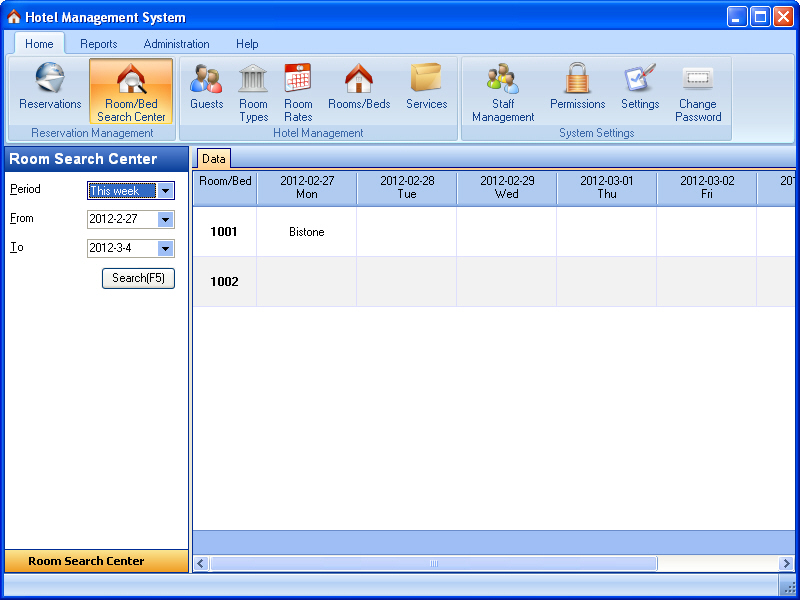 Hotel Management System Screen shot